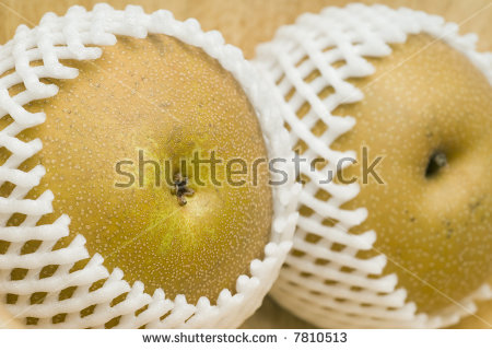 Asian Nashi Pears Known Chinese Japanese Stock Photo 7838338.