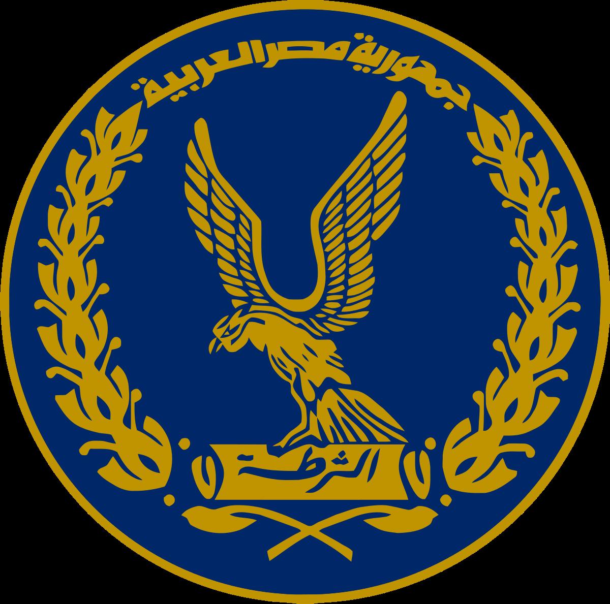 Egyptian National Police.