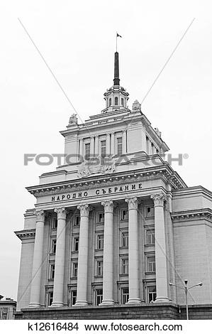 Stock Photo of The National Assembly or Parliament., Sofia.