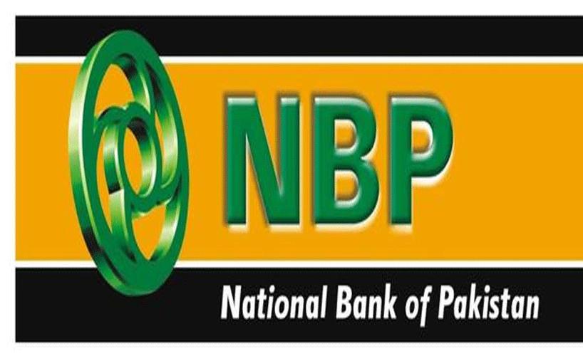 National Bank of Pakistan Head Office In Dhaka Bangladesh.