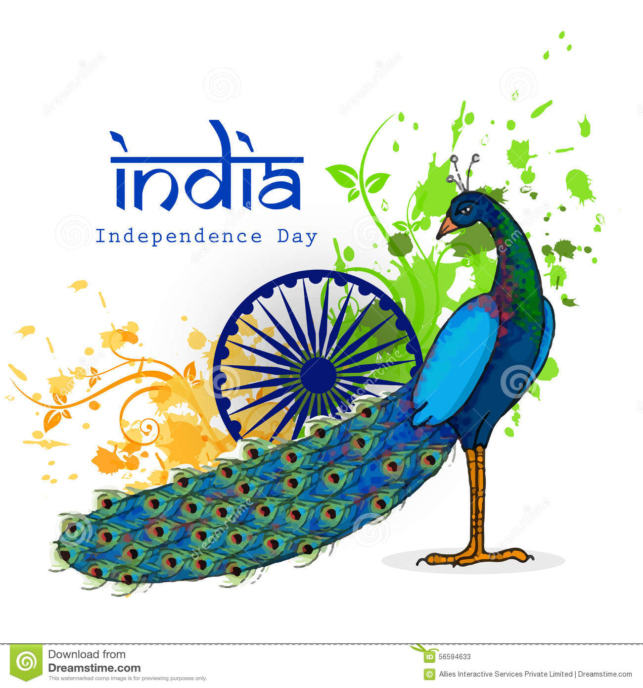 National Bird Peacock For Indian Independence Day. Stock.