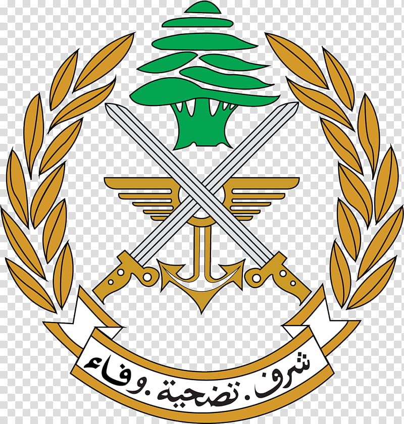 Lebanese Broadcasting Corporation PNG clipart images free.