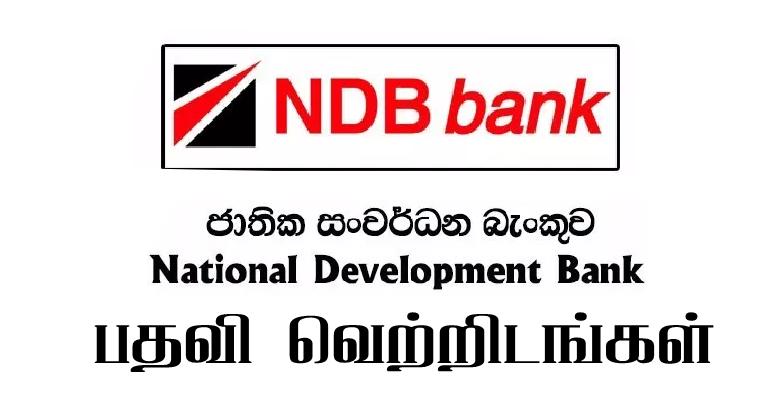 Vacancy in National Development Bank.
