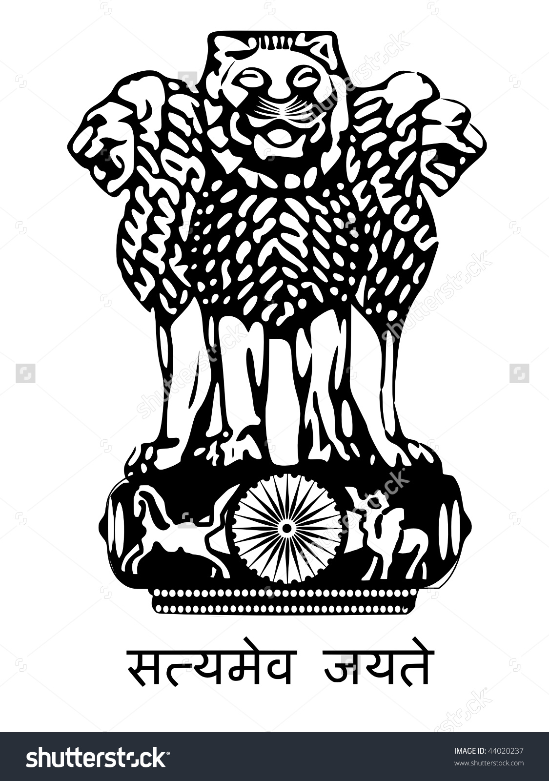 National emblem of india clipart.