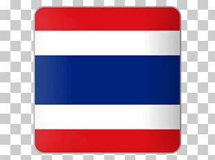 Thai National Id Card PNG Images, Thai National Id Card.