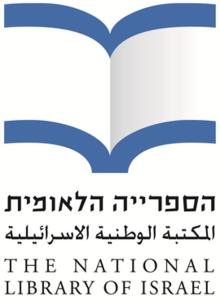 National Library of Israel.