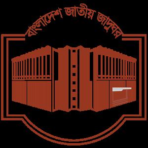 Bangladesh National Museum.