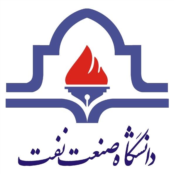 Petroleum University of Technology.