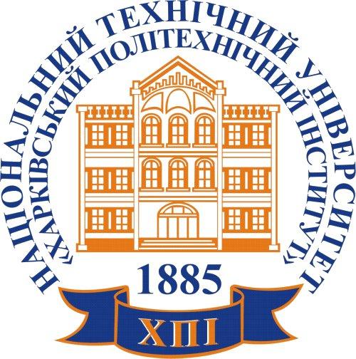 Kharkiv Polytechnic Institute.