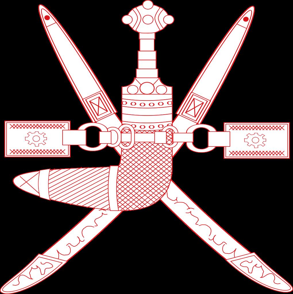 National emblem of Oman.