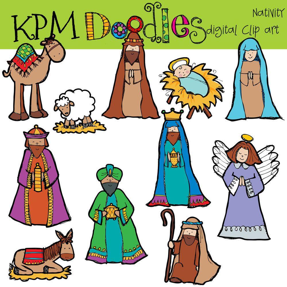 KPM Nativity Digital Clip art.