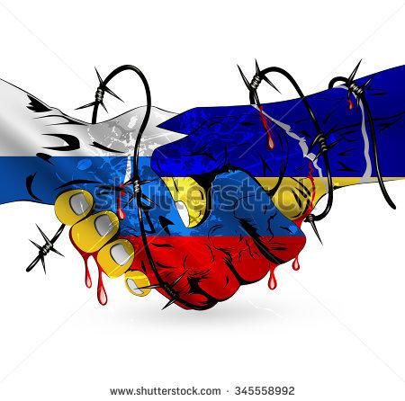 """russia_ukraine_conflict"" Stock Photos, Royalty."