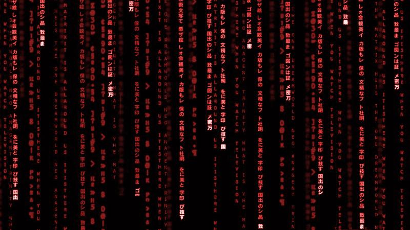 Matrix Clipart.