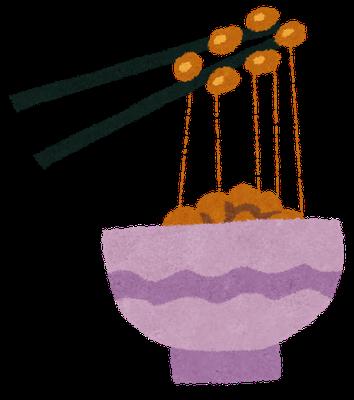 発酵食品.