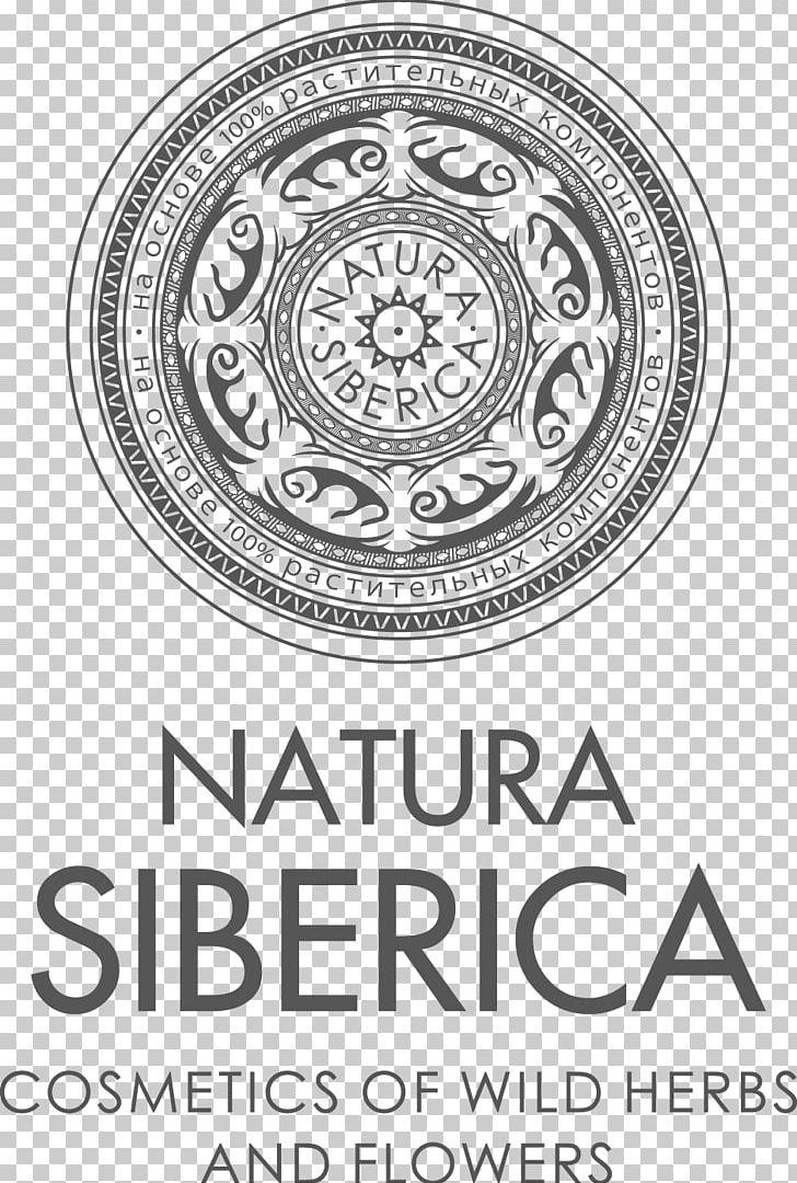 Natura Siberica Cosmetics Logo Brand Portable Network.