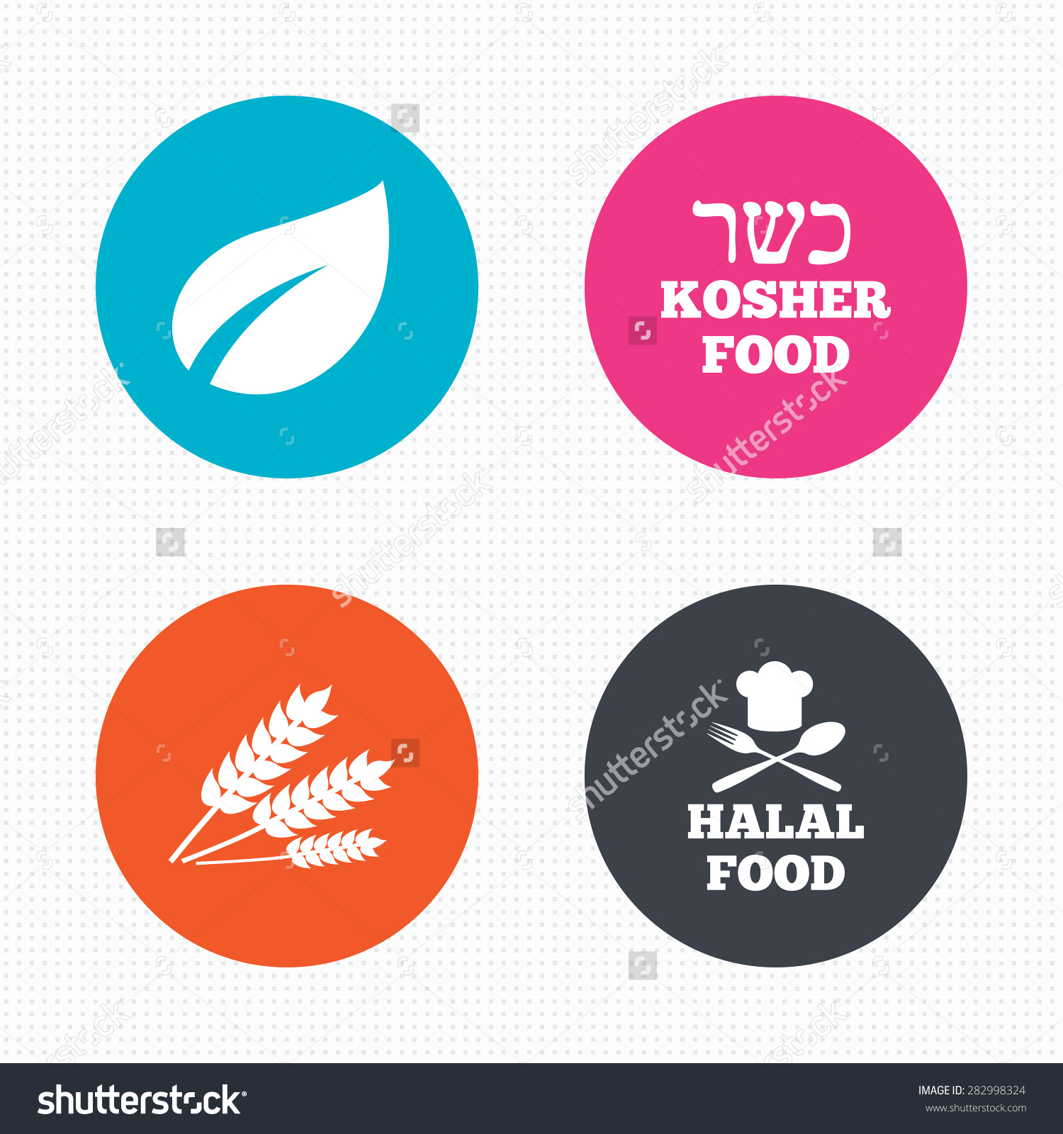 Circle Buttons Natural Food Icons Halal Stock Vector 282998324.