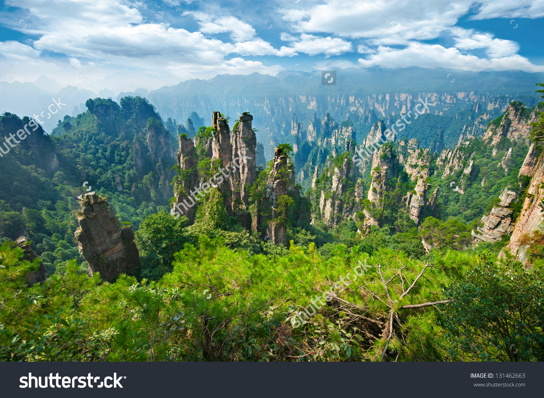 National Park Clipart Nature.