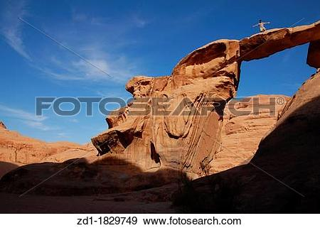 Stock Photograph of Natural Rock Arch in Wadi Rum zd1.