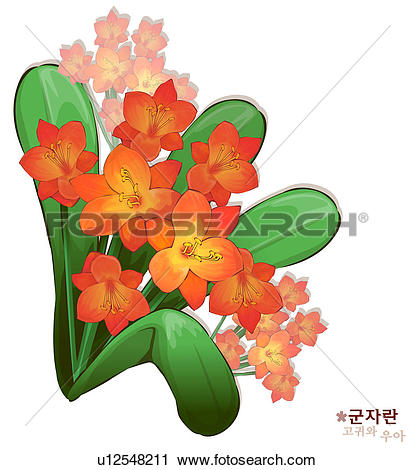 Clipart of flowers, nature, plants, scarletkarfir.