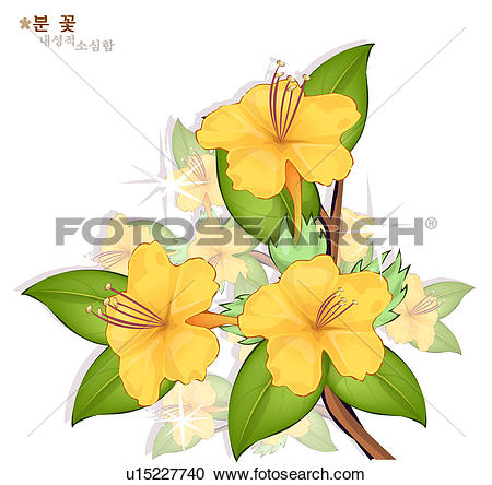 Stock Illustrations of flowers, nature, plants, four.