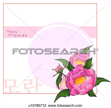 Clip Art of korean characters, nature, peony, templet, plant.