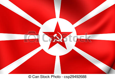 Stock Illustration of Naval Ensign of the Soviet Union (1923.