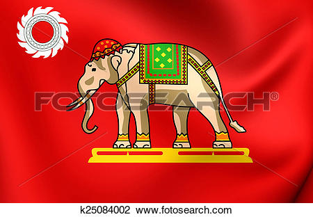Clip Art of Naval Ensign of Siam (1893.