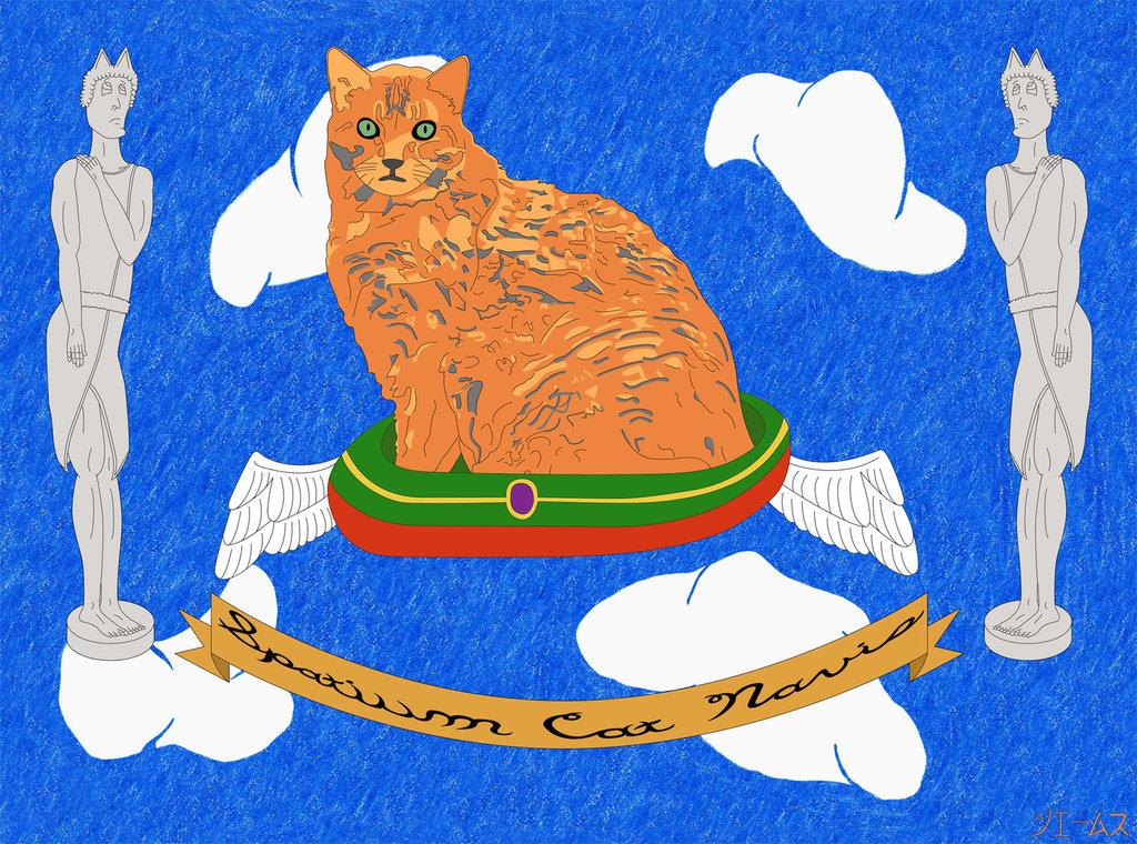 Spatium Cat Navis by DTJB on DeviantArt.