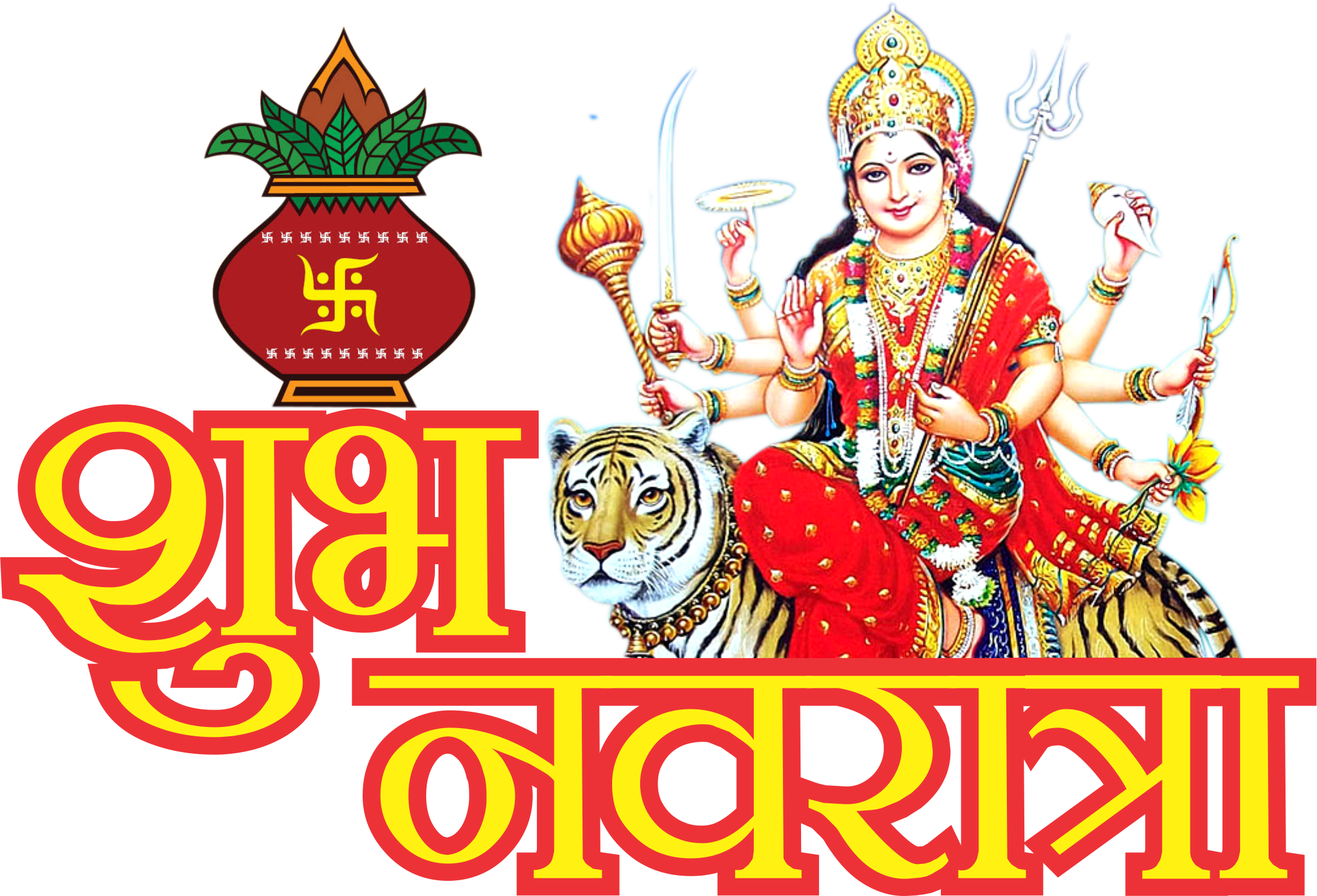 Navratri TEXT Design PNG High Quality images Free Download.