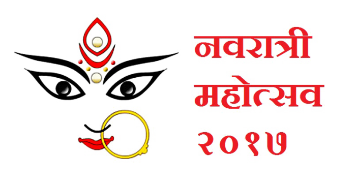 Navratri Png Images Vector, Clipart, PSD.