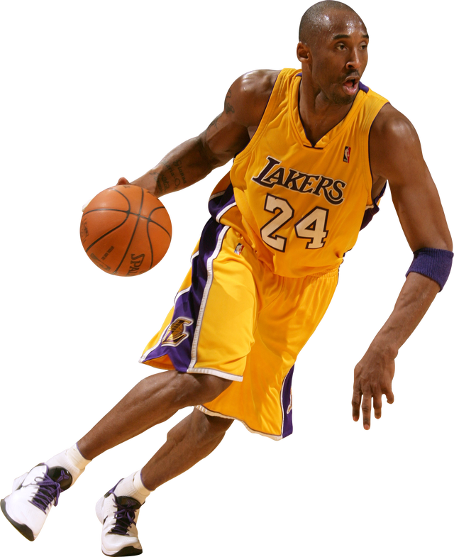 Basketball Players PNG HD Transparent Basketball Players HD.