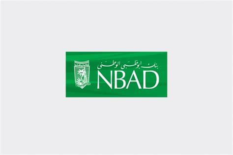 Nbad Logos.