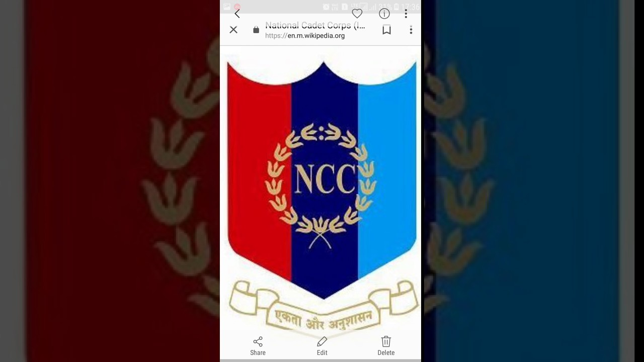 What do you mean by NCC logo?? EXPLAIN ...