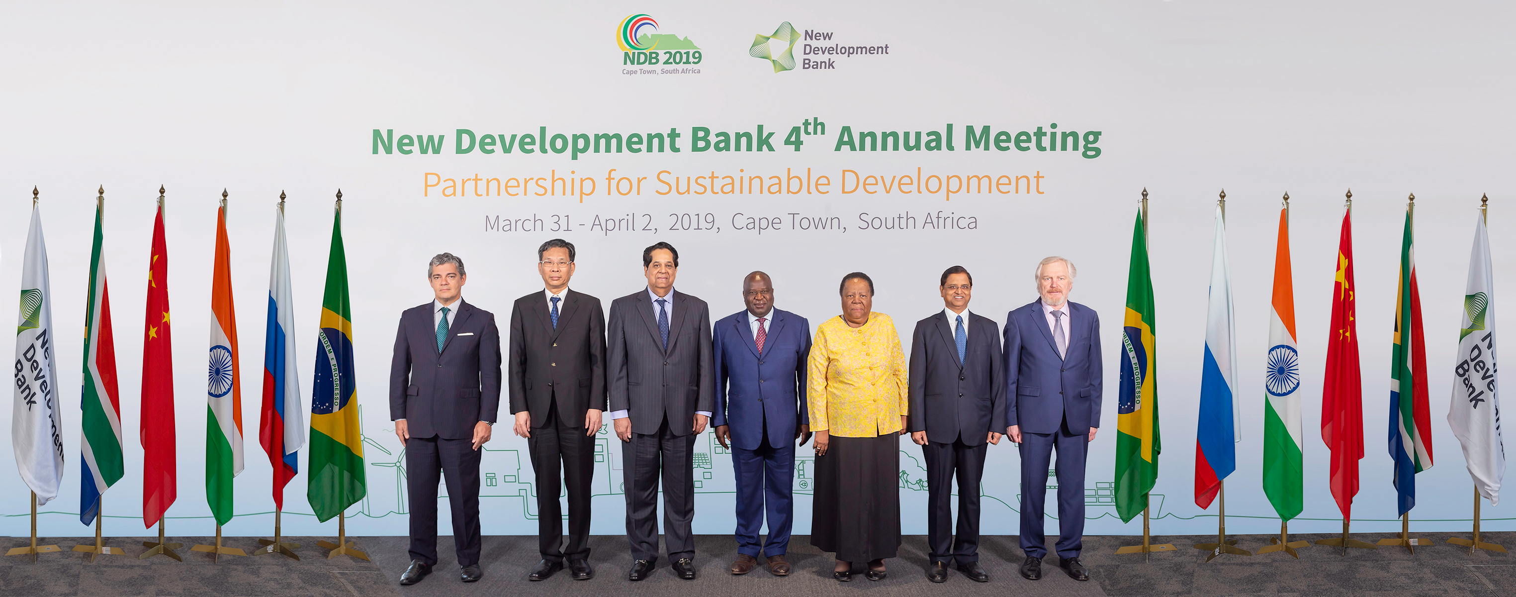 New Development Bank (NDB) Outlines Ambitious Plans to Boost.
