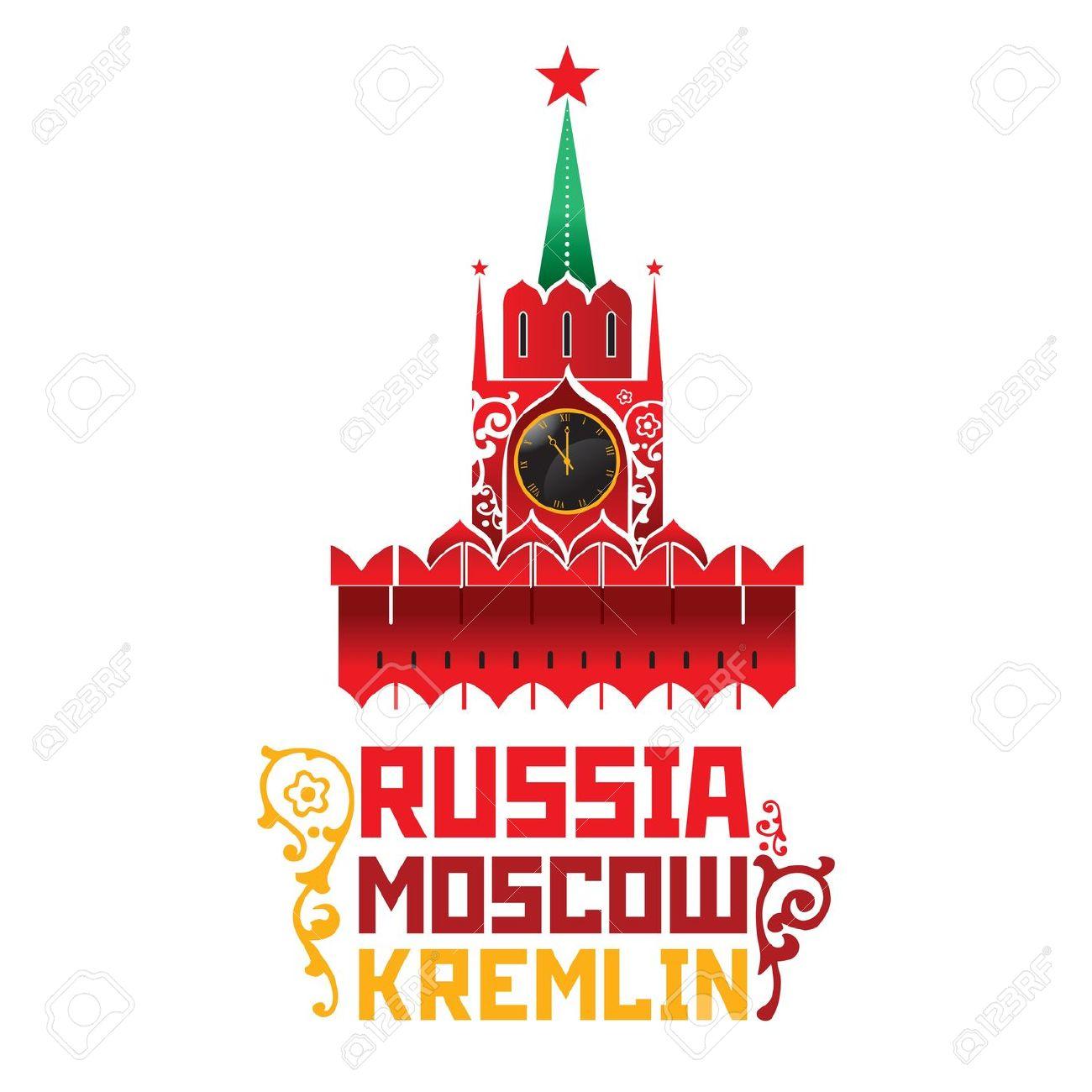 Moscow Kremlin Clip Art.