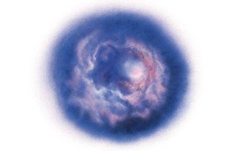 Nebula clipart #19