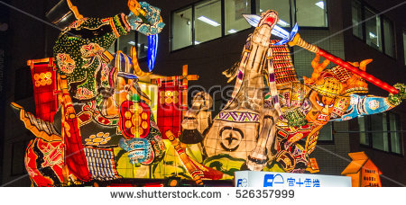 Nebuta Stock Photos, Royalty.