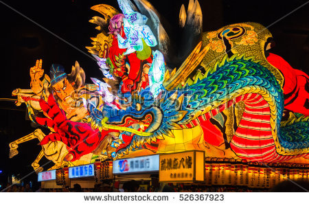 Nebuta Festival Stock Photos, Royalty.