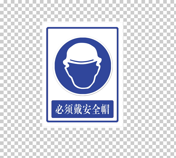 Motorcycle helmet Logo Road traffic safety Child, Necessary.