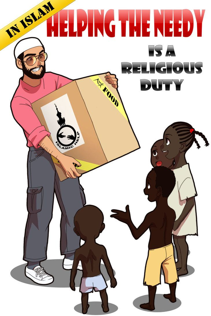 Helping the poor and needy clipart 4 » Clipart Station.