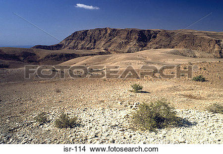 Stock Photo of View of Distant Cliffs in the Negev Desert Israel.