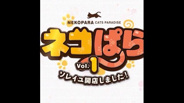 Steam Workshop :: nekopara vol 1 ending.