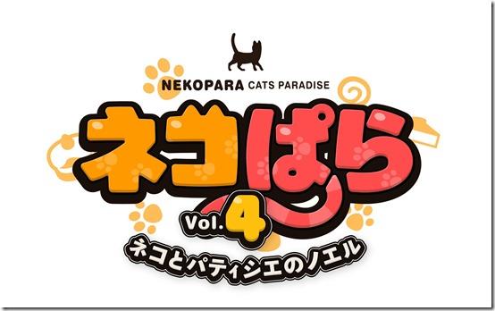 Nekopara Vol. 4 Title An.