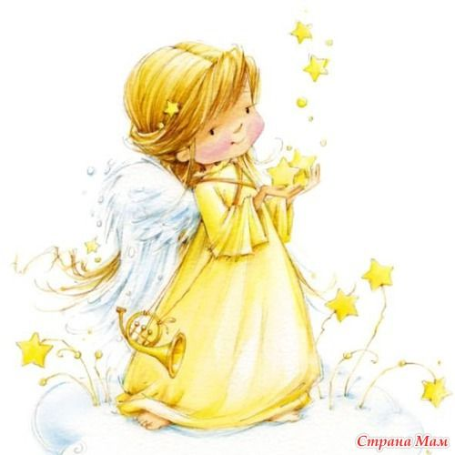 Cliparts Of Heavenly Angels Clipart.