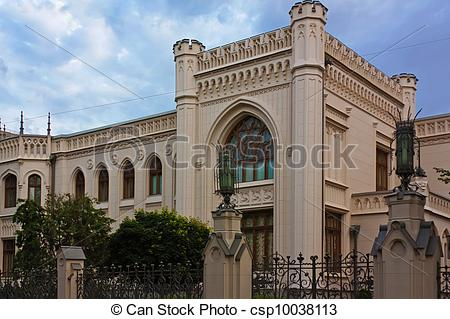 Stock Photography of Morozov's mansion built in neo.