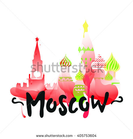 Neo-russian design clipart #5