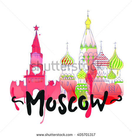 Russian Church Stock Images, Royalty.