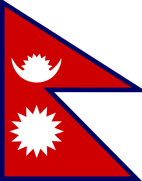 Nepal Clip Art at Clker.com.