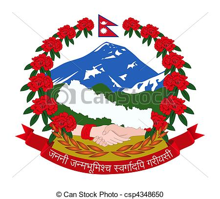 Stock Illustration of Nepal Coat of Arms.