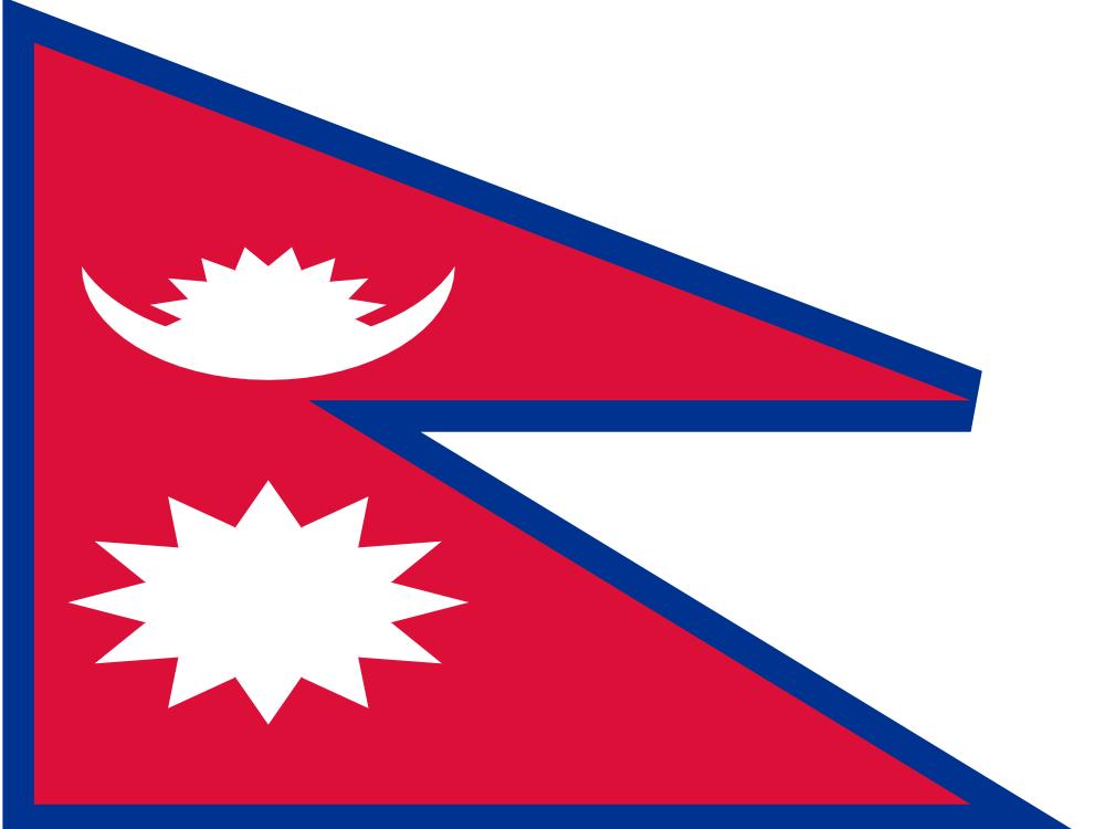 Nepal Clip Art Download.